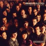Schallplatten-Cover vom Beatschuppen